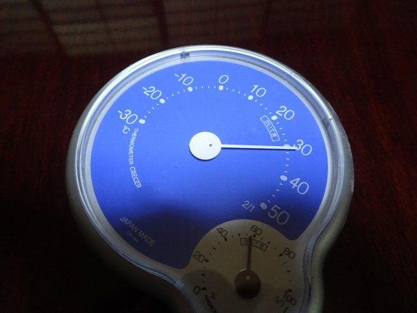 客間の温度
