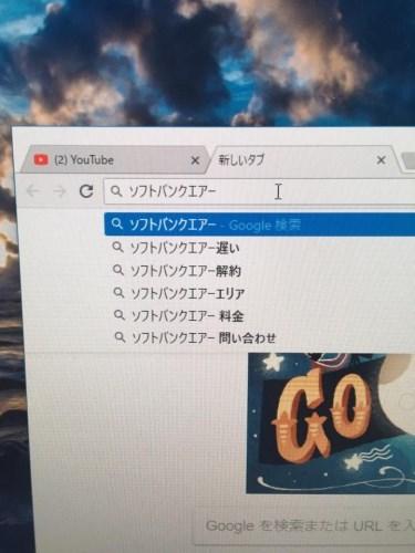 20180607_3.jpg