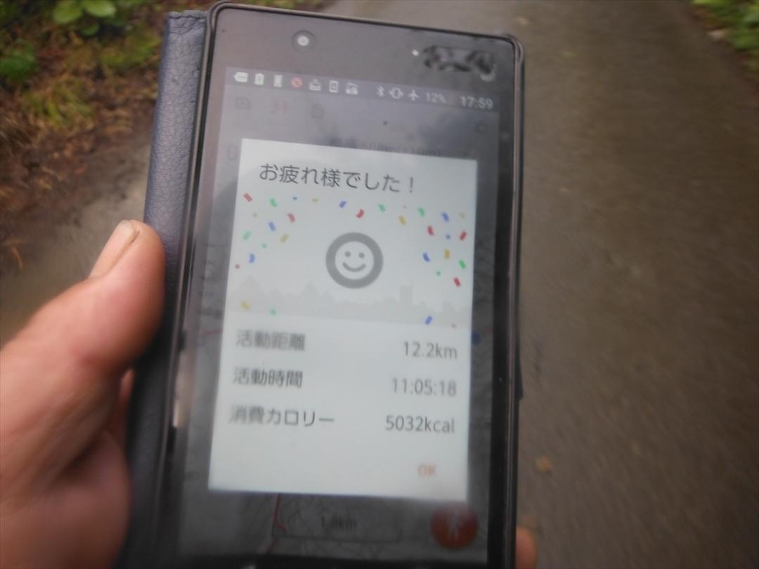 DSCF0229_R.jpg