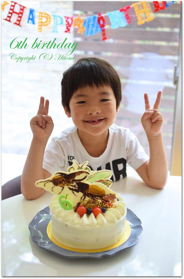 6歳の誕生日もとき