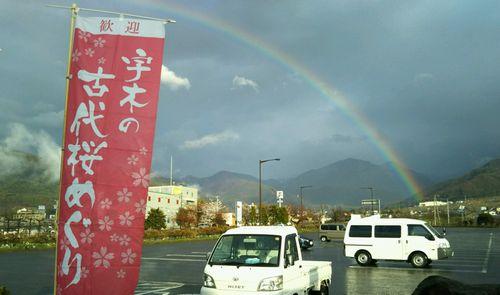 のぼり旗に虹(2018.4.13)