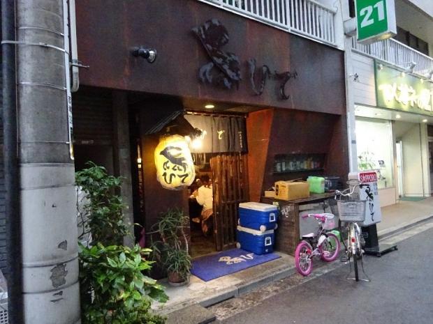 鶏ひで@赤羽 (1)