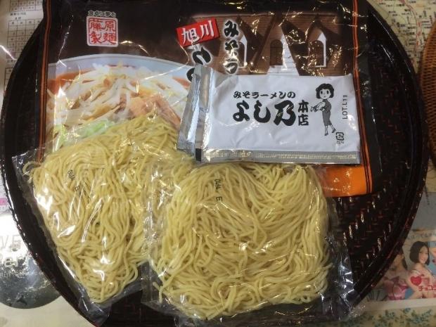 よし乃ラーメン (2)