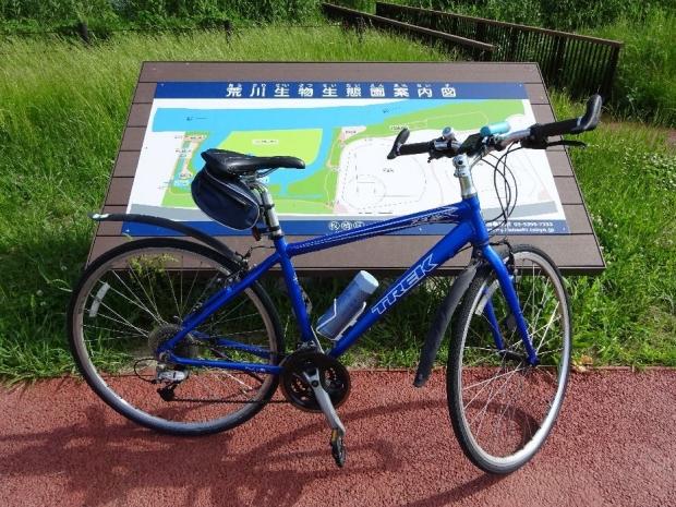 サイクリング@荒川河川敷5-20 (1)