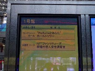 名古屋国際会議場 (3)