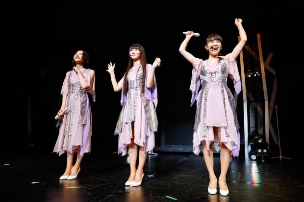 Perfume (3)