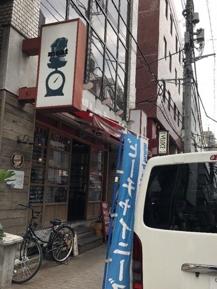 東京ブッチャーズ (4)