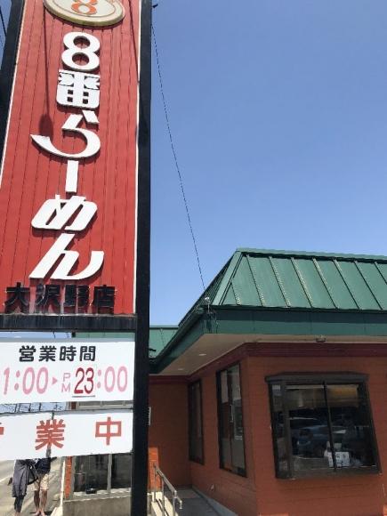 8番ラーメン@富山 (6)