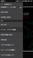 Screenshot_20180712-130052.png