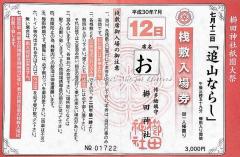 180713-00.jpg