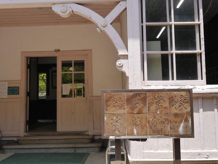 リトルカブ 英国庭園、閑谷学校 (37)
