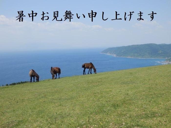 2018.5.3~九州ツー 暑中お見舞い申し上げます