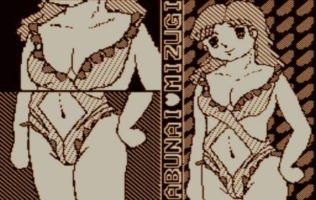 MSX版ドラクエ2(ドラゴンクエストII)ムーンブルグ王女のあぶない水着入手イベントあぶないみずぎ1