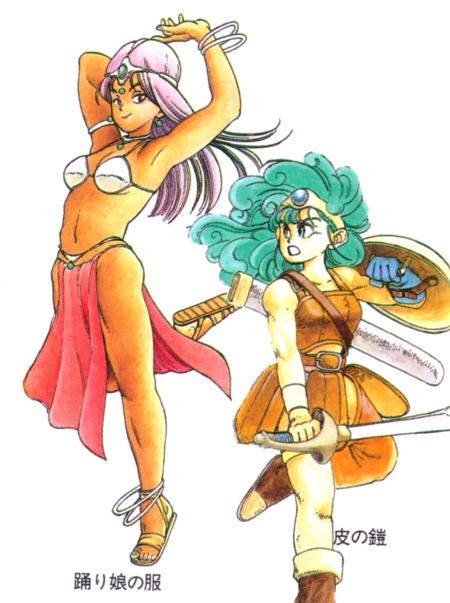 FC版ドラクエ4(ファミコン版ドラゴンクエストIV)公式ガイドブック下巻イラスト マーニャの踊り娘の服姿おどりこの服1