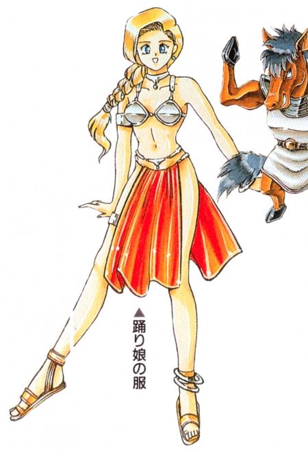 SFC版ドラクエ5(スーパーファミコン版ドラゴンクエストV)公式ガイドブック下巻イラスト ビアンカの踊り娘の服姿おどりこの服3