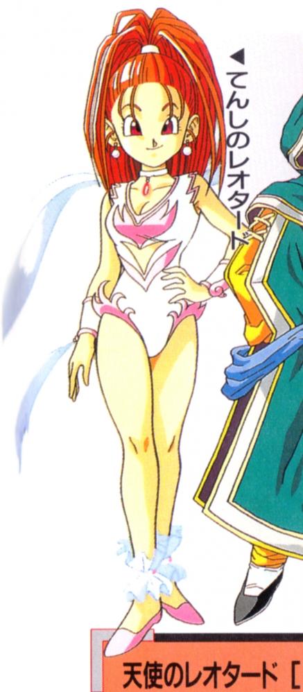 SFC版ドラクエ6(スーパーファミコン版ドラゴンクエストVI)公式ガイドブック下巻イラスト バーバラの天使のレオタード姿3