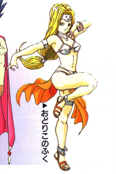SFC版ドラクエ6(スーパーファミコン版ドラゴンクエストVI)公式ガイドブック下巻イラスト ミレーユの踊り娘の服姿おどりこの服1