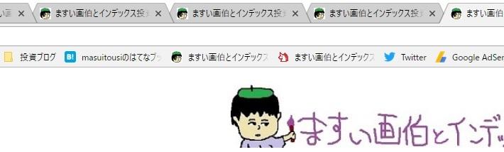 shazai5.jpg