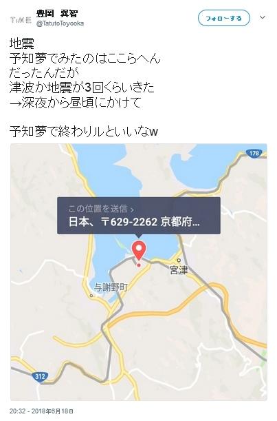 京都北部の津波