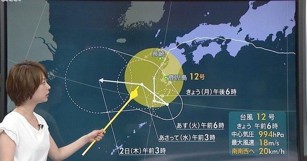 台風12号 鹿児島沖でクルリ
