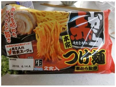 赤からつけ麺1