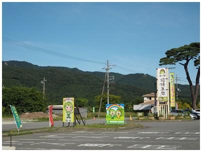道の駅神鍋高原3