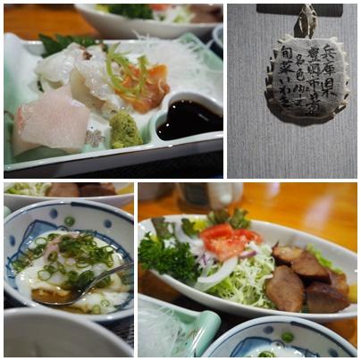 旬菜料理「いわき」6