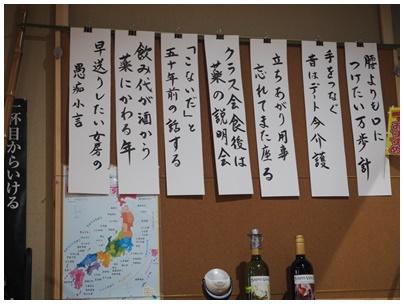 旬菜料理「いわき」8