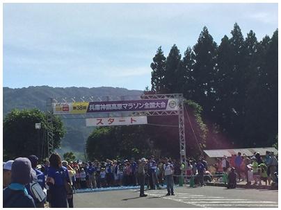 神鍋高原マラソン1