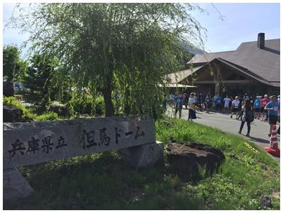 神鍋高原マラソン2