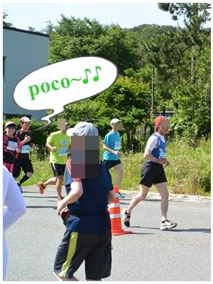 神鍋高原マラソン4
