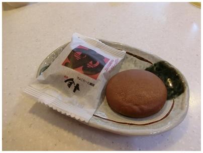 徳島チョコレート饅頭2
