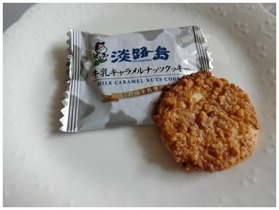 淡路島キャラメルナッツクッキー1