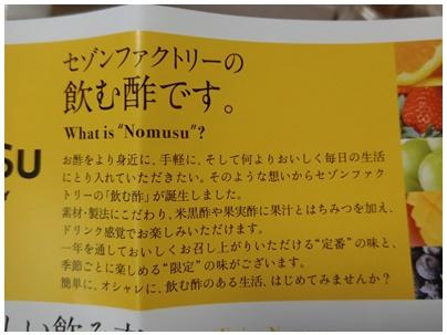 大阪土産3