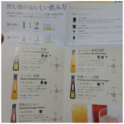 大阪土産4