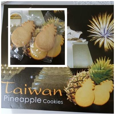 台湾 パイナップルクッキー