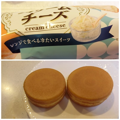クリームチーズ今川焼1
