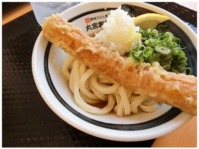 丸宮正麺5