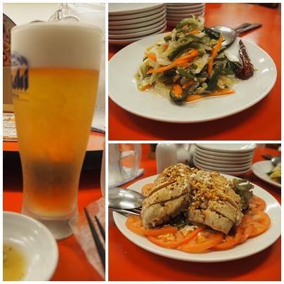 料理6(前菜)