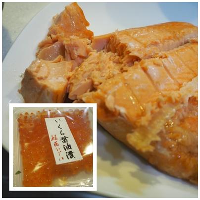 鮭とイクラの親子丼1