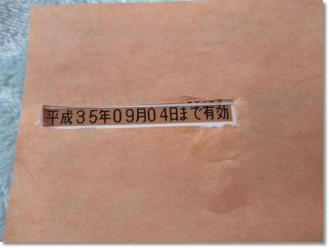 20180712-P7120064.jpg