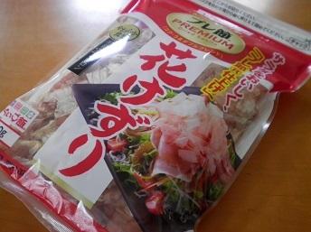 hanakezuri1.jpg