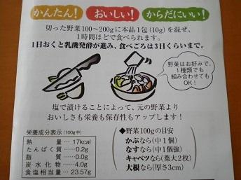 uminosei2-2.jpg