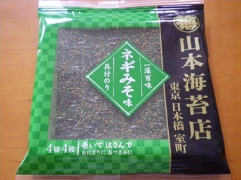 yamamoto5-1.jpg