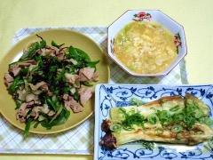 CAI_180607_5173 豚肉とピーマンの塩昆布炒め・レタスの玉子とじスープ・焼き茄子_VGA