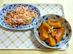 CAI_180625_5188 豚肉と玉葱のマヨ炒め・かぼちゃの煮物_VGA