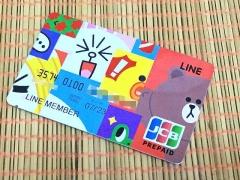 IMG_180729_2010 発注していた「LINE Payカード」が届きました_VGA