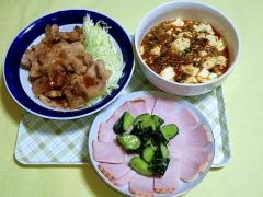 CAI_180730_5225 豚肉生姜焼き・麻婆豆腐・ハムと胡瓜の塩糀和え_VGA