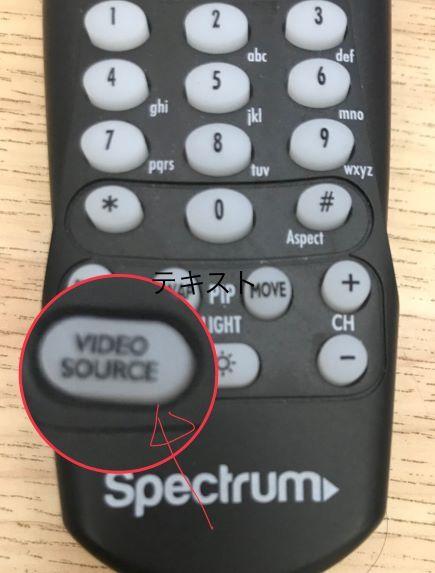 Spectrum3.jpg