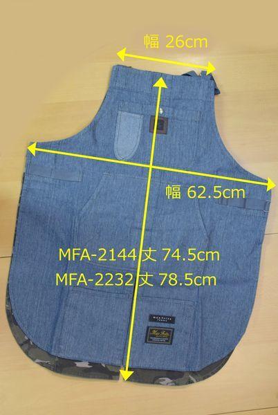 MFA2144MFA2232SIZE.jpg